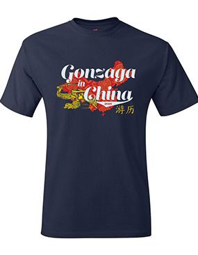 Gonzaga_China